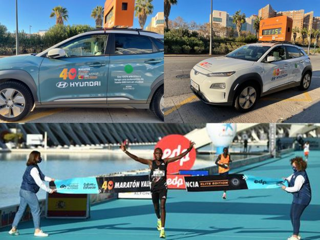 Maratón Valencia 2020